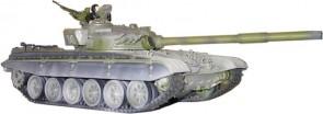"""Radiovadāms tanks """"T72 M1"""" vasaras,1:24, ar IS lielgabalu"""""""