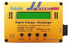 """Lādēšanas iekārta """"JJ Power"""""""
